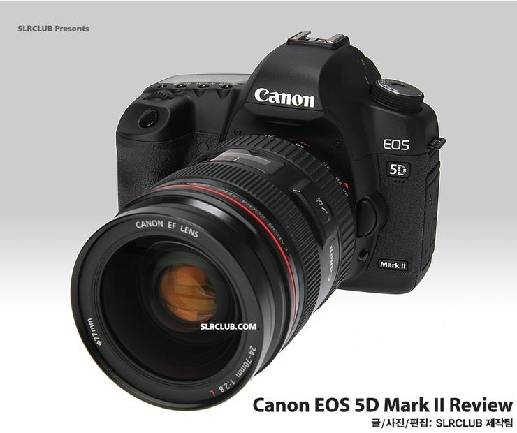 날 미치게 하는 EOS 5D MarkⅡ (오두막)