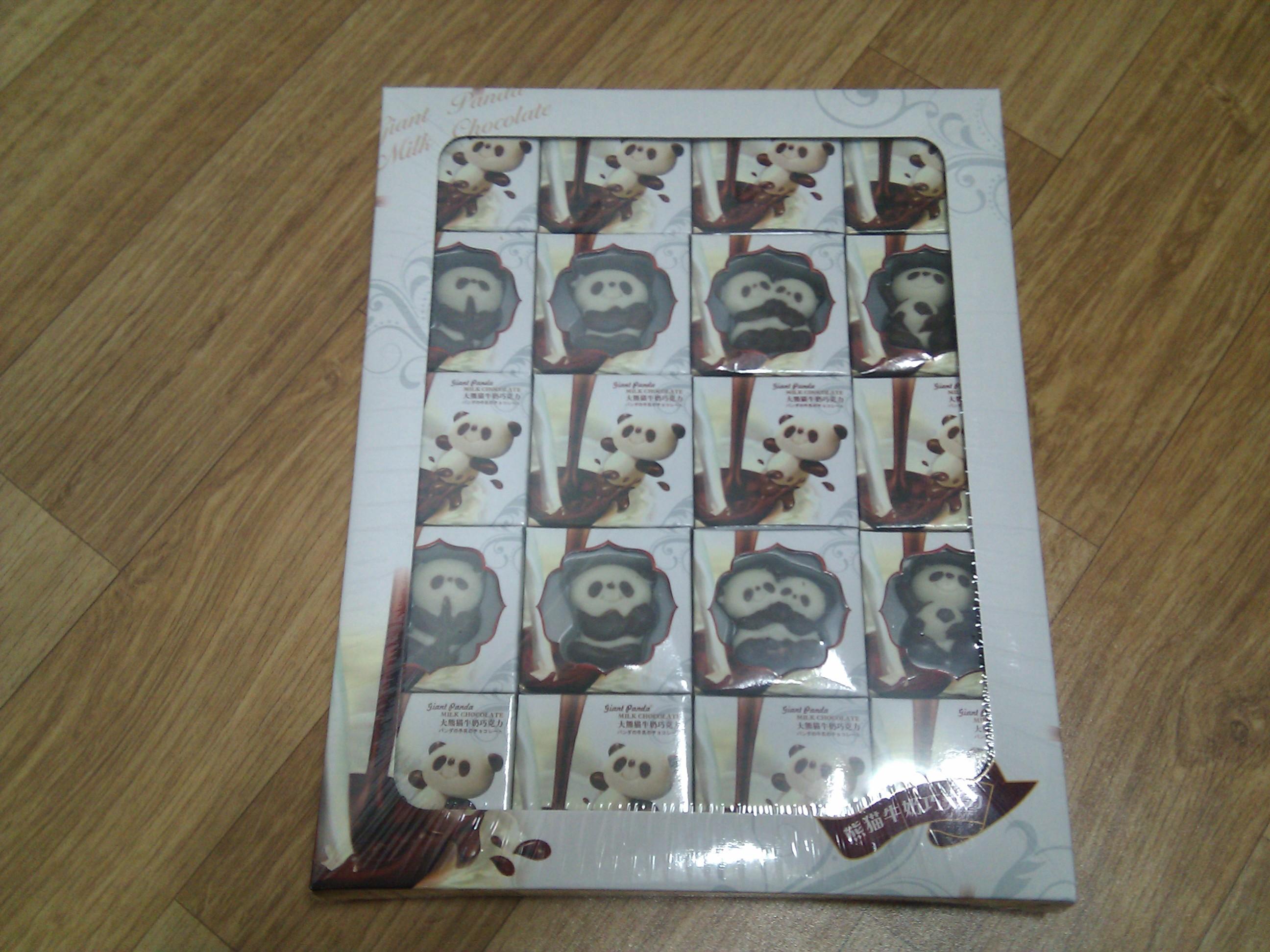 중국에서 온 판다 초코렛