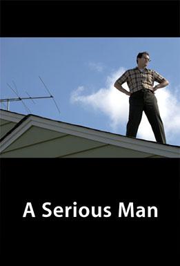 [영화]시리어스 맨(A Serious Man.2009)
