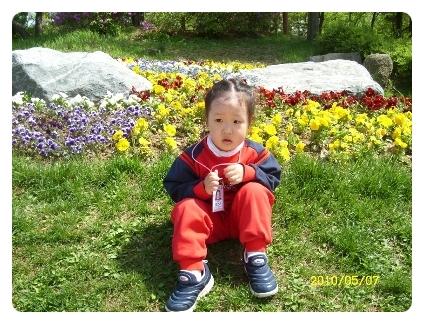 20100507 2. 봄소풍 - 과천어린이동물원