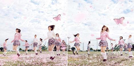 AKB48, 20번째 기념 싱글 Mr.Children, '고우~..