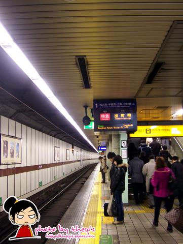 [오사카방랑기] 12. 교토, 니죠성-드디어 본격적..