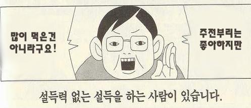 [오사카방랑기] 14. 교토, 거무죽죽 은각사와 ..