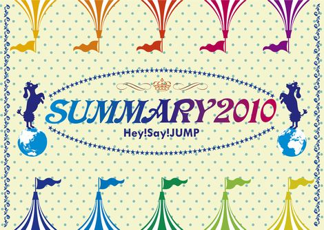 Hey!Say!JUMP의 DVD가 3 작품 연속선두