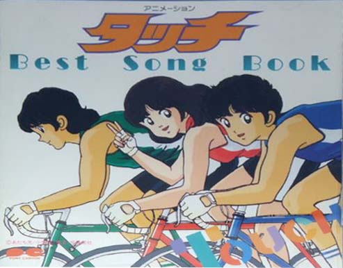 Touch Best Song Book