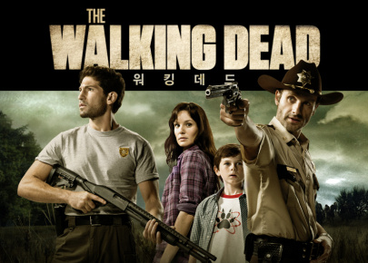 The Walking Dead, 글쎄..