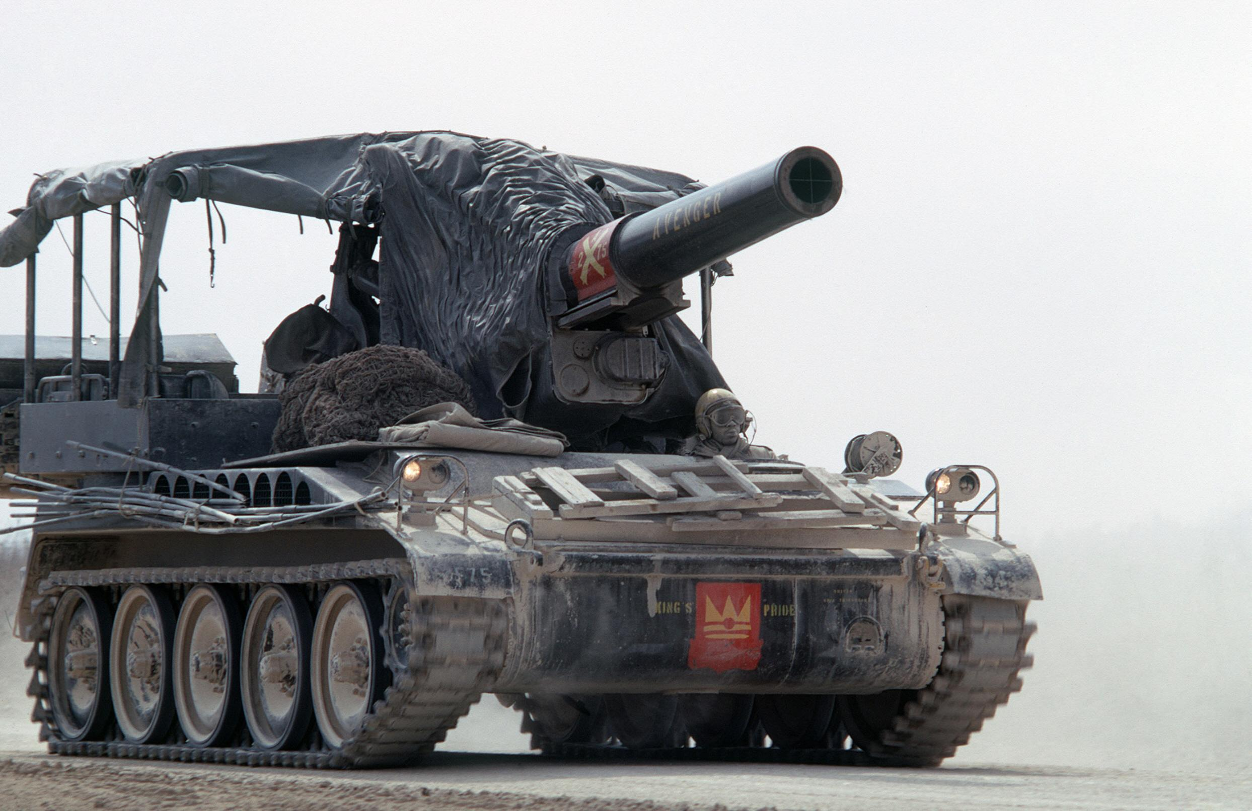 미국 8인치 M110 자주포