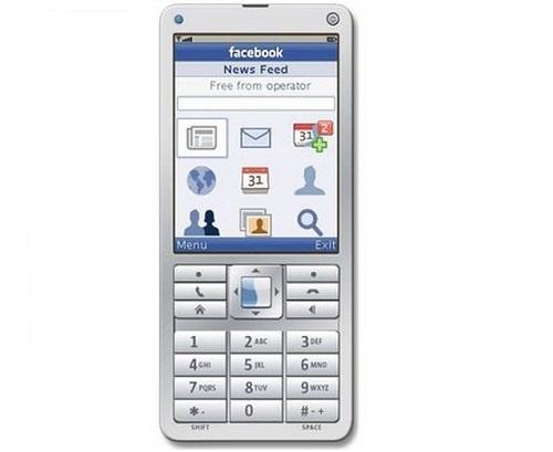 웹과 앱의 소외된 피처폰 이용자들에 대한 작은배려?..