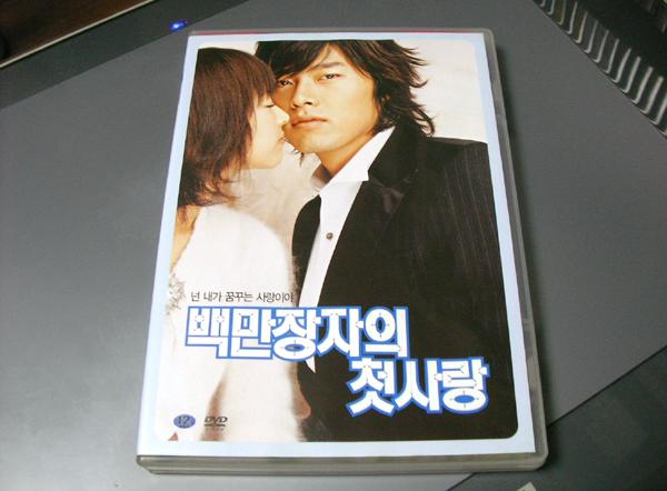 중고 DVD.