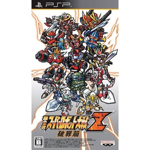 2차 슈퍼로봇대전 Z 파계편 일본 반응 3편