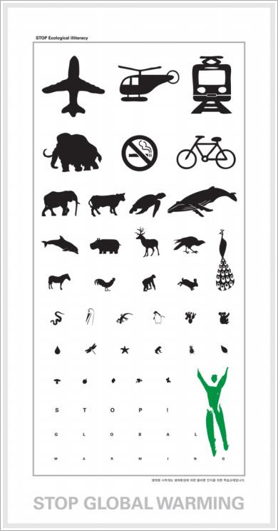 생태맹 시시력계 디자인(v01.10.01)