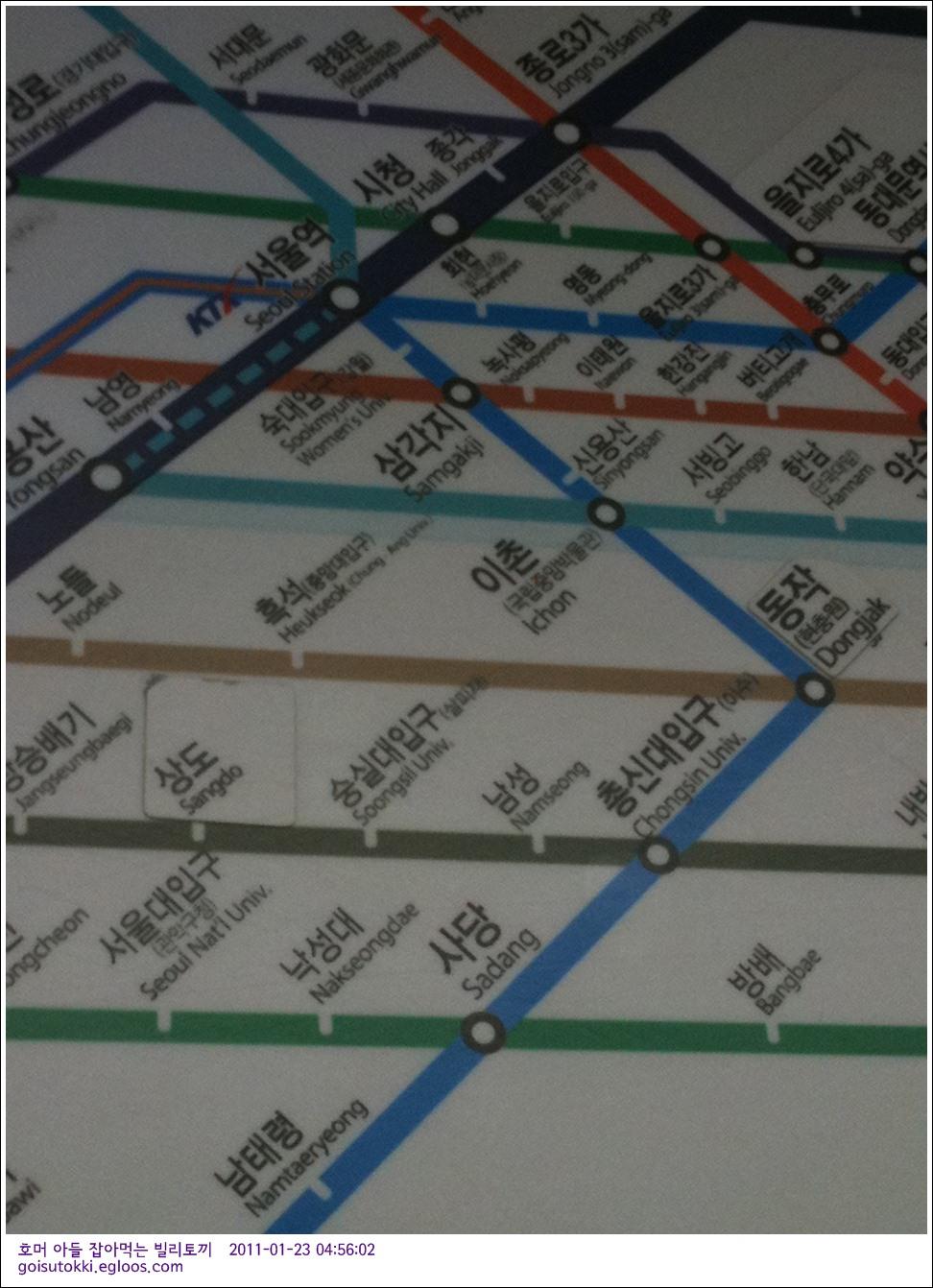 코레일, 서울메트로 차량노선도 의 낚시에 넘어가지..
