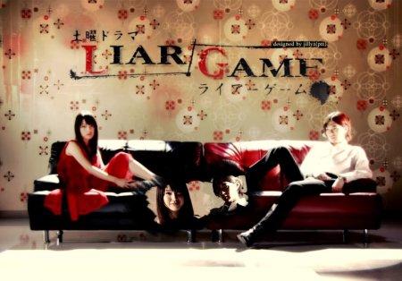 라이어 게임 시즌1,2 (LIAR GAME Season1,2 (2..