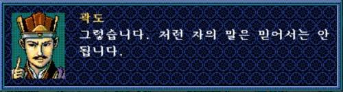 유사역사학과 이하동서설 - 동북공정 (2)