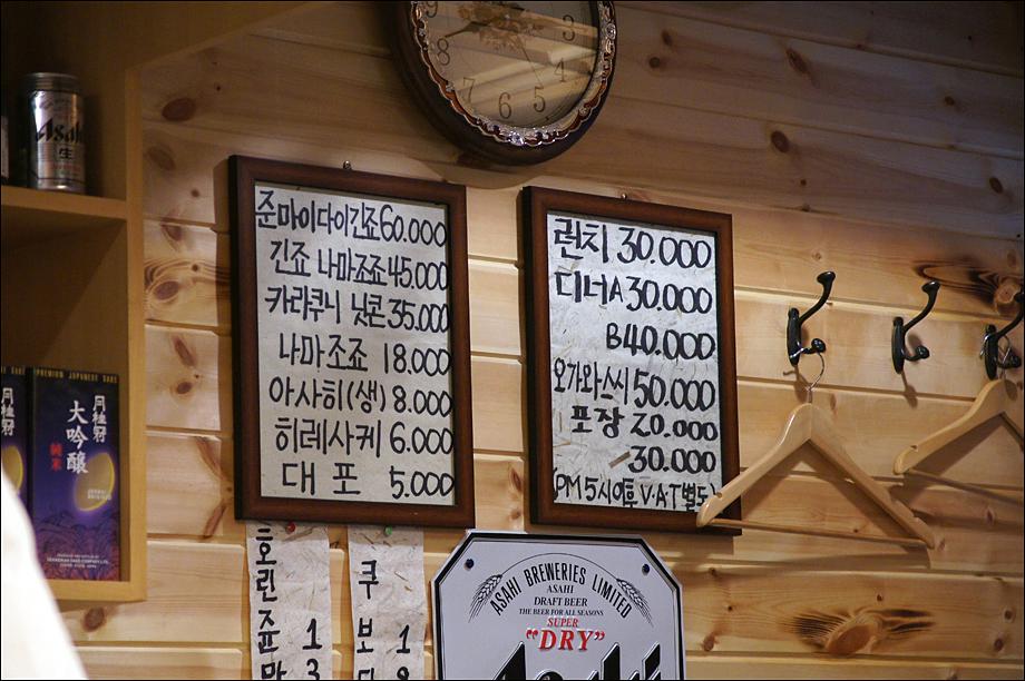[명리(名利)] 광화문 오가와 초밥 디너 A코스