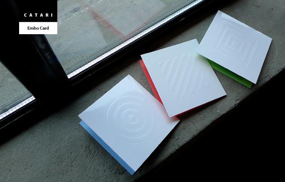 카타리카드_Embo Card.