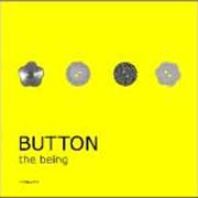 Button(버튼) - Love is...