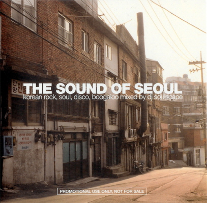 DJ Soulscape - The Sound Of Seoul