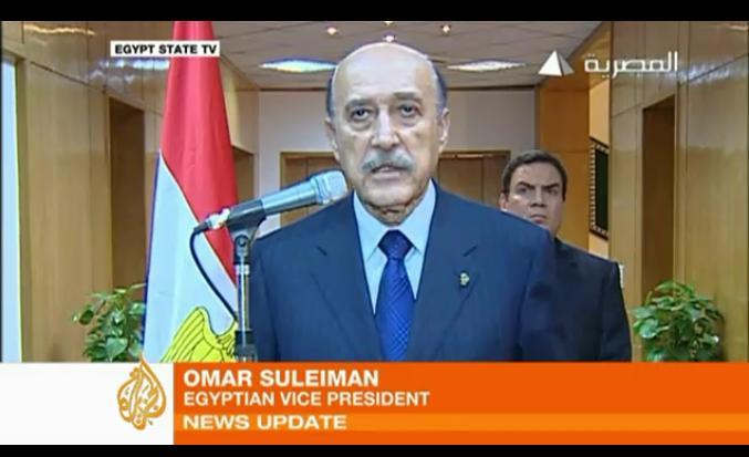 D+9 무바락 대통령 하야