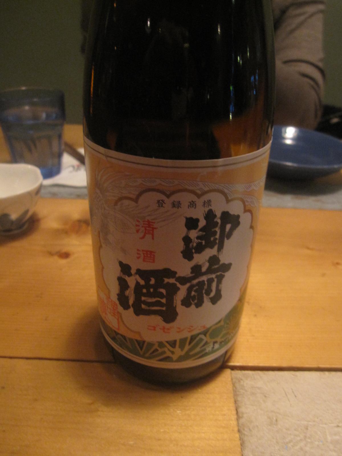 20110214 [삼성역]KooC 쿠시(고젠슈 조센, 참치 ..