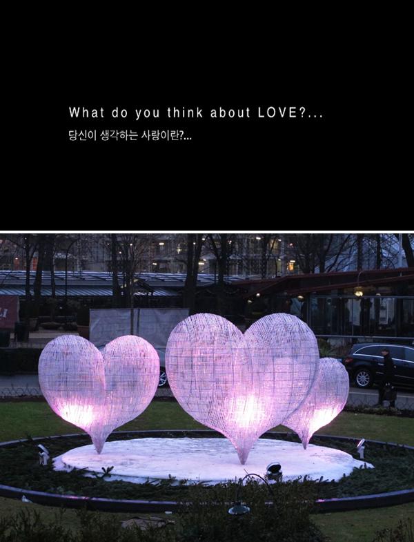 스트리트 패션/ LOVE,  we are love.