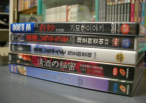 영화 보다가 충동적으로 지른 DVD들.