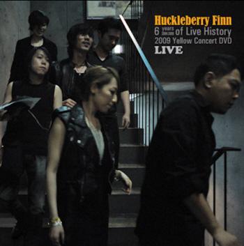 [음반]허클베리 핀(Huckleberry Finn) - Live