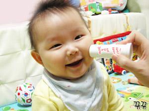 아기 손,볼,입술에 안심하고 바를수 있는 에바비..