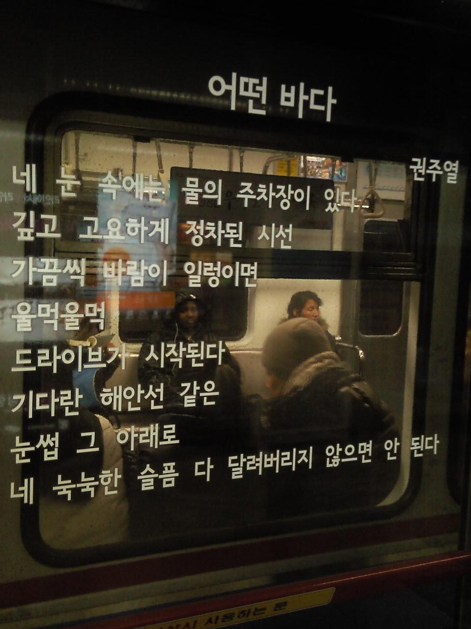 어떤 바다_권주열