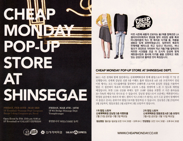 Cheap Monday pop-up store
