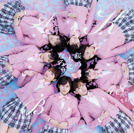 '벚꽃 노래'순위, AKB48이 급부상
