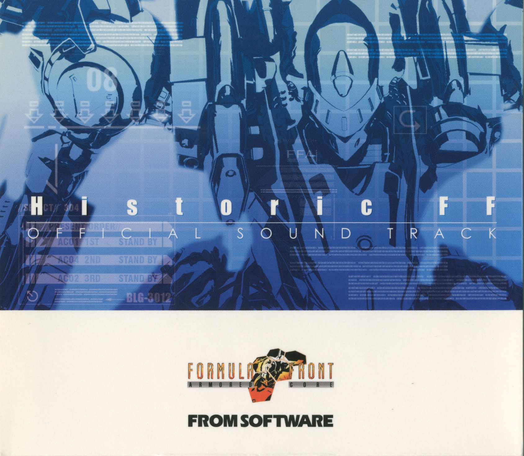 Armored Core Formula Front Historic FF Offici..