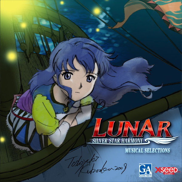Lunar Silver Star Harmony Musical Selections