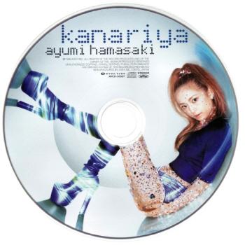 Ayumi Hamasaki - kanariya