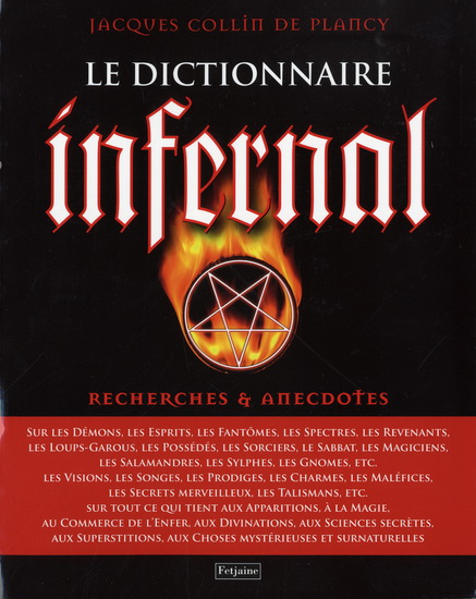 악마사전(惡魔辭典)의 원류, 지옥사전(地獄辭典)