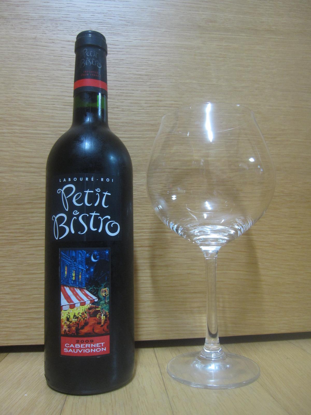 [와인][레드][프랑스][2009]Petit Bistro