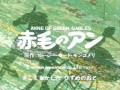 일본애니사에 남을 애니송들 vol.7 - 1979년의 대표..