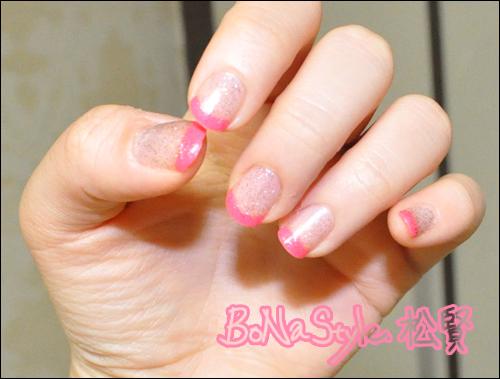 블링블링 핑크프렌치