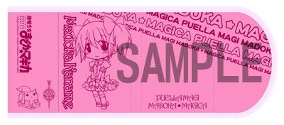 캐러애니제 마법소녀 마도카☆마키카 북 커버