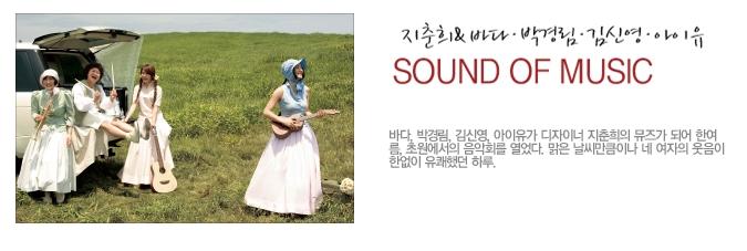 100618  섹션TV 연예통신  -  아이유