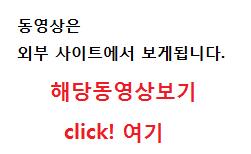 택시요금까지 공동 부담하는 '소셜 합승' - 네티즌반응