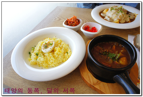독특한 일본식 카레 하카리(Hakali)