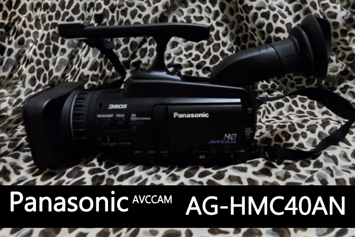 [파나소닉/Panasonic/AVCCAM/캠코더/AG-HMC..