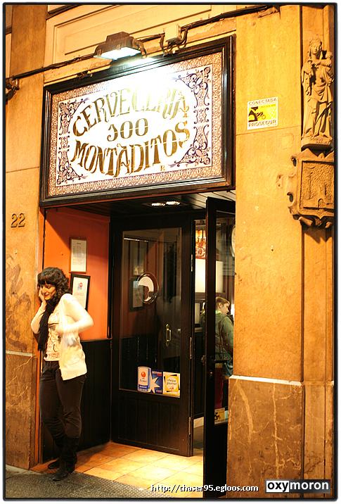 [Madrid] 다양한 몬따디또의 세계로 - '100 Montadi..