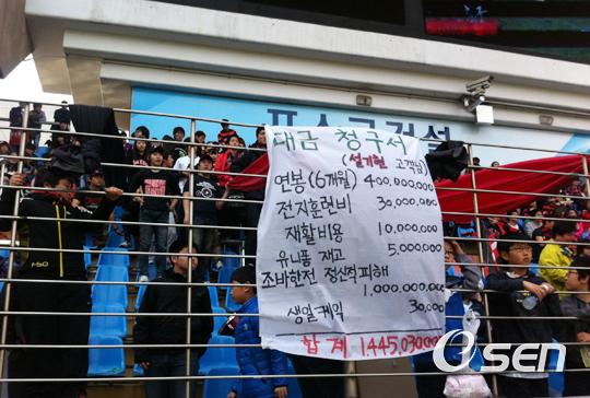 [K리그] 7R - 설기현 고갱님~ 대금 청구서 도..