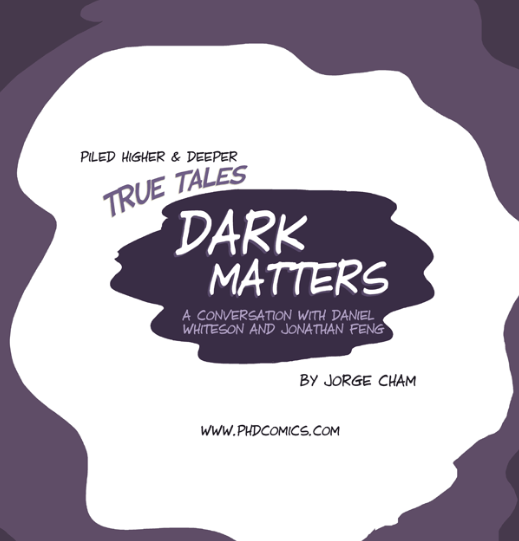 강추 영상! Dark Matter by PHD comics