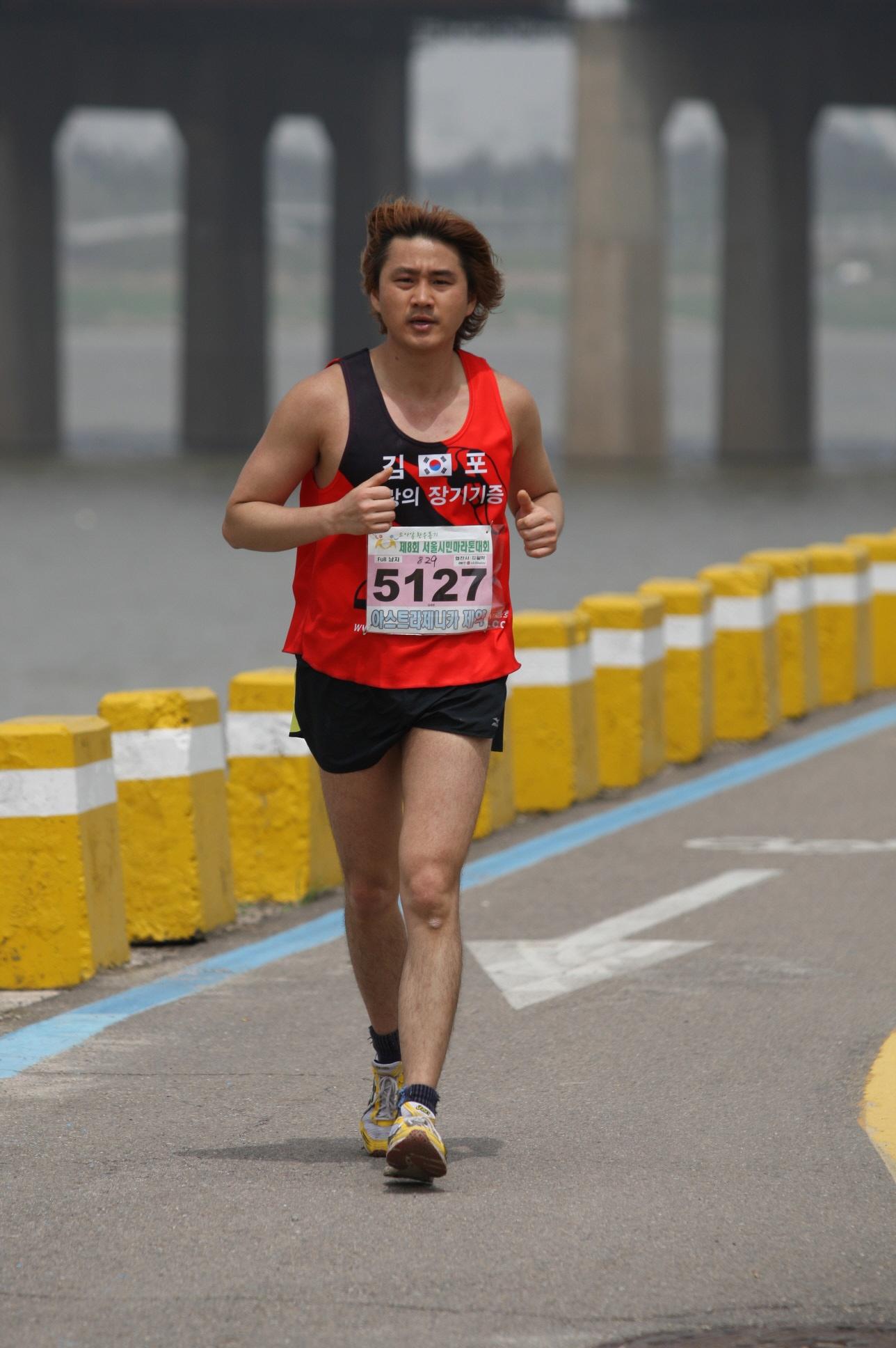 2011 소아암환우돕기 제8회 서울시민마라톤