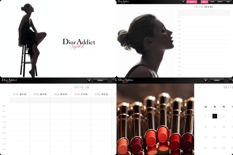 디오르의 명품 다이어리 한번 써보실라우? Dior Diary
