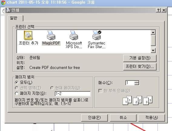 (크롬) 인쇄 페이지 범위 지정 버그?