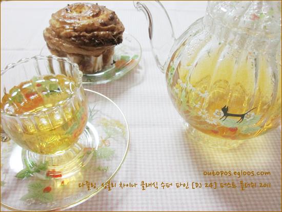 다즐링 2011 퍼스트 플러쉬 : 썬더볼트 티, 싱불리 ..